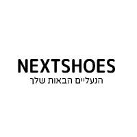 nextshoes