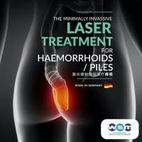 WSM Medic - Malaysia Haemorrhoids Buasir Treatment